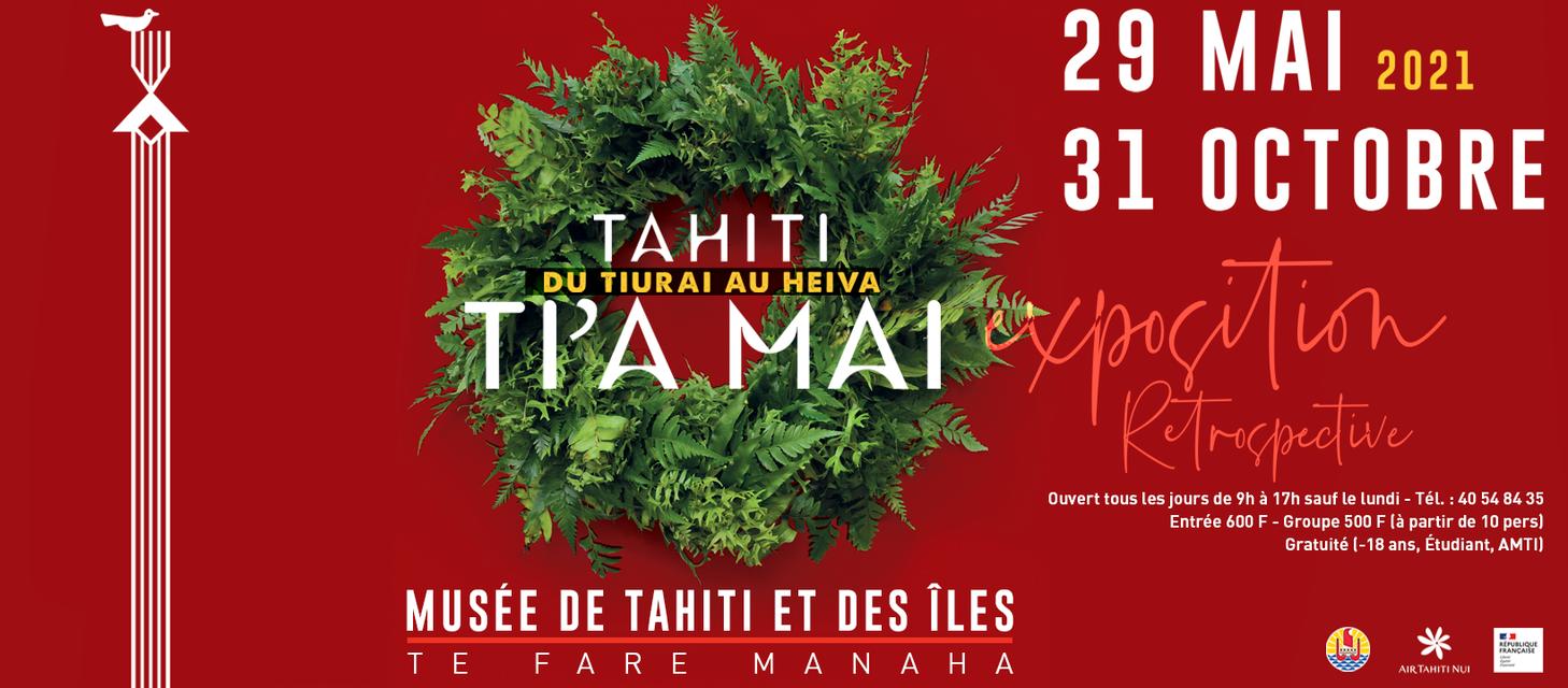 https://tahititourisme.com.au/wp-content/uploads/2017/08/museetahitietsesilesphotodecouverture.png